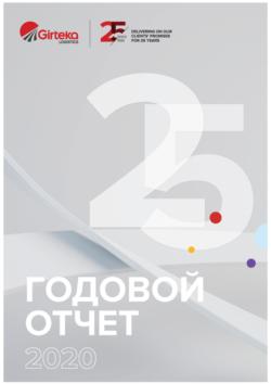 annual-report-virselis-RU